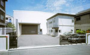 宏昌精機 尼崎工場